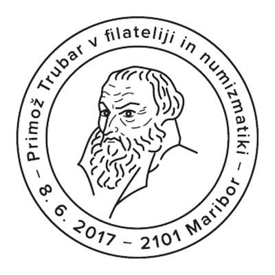 斯洛文尼亚2017年6月纪念邮戳欣赏