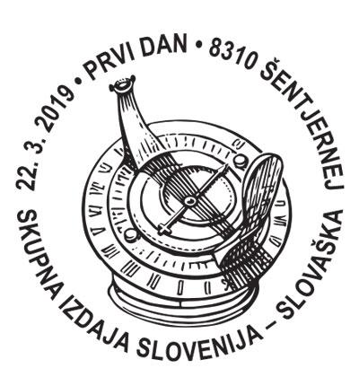 斯洛文尼亚2019年上半年纪念邮戳欣赏