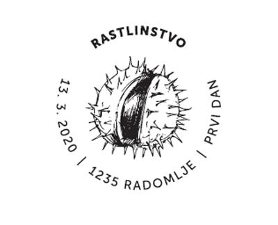 斯洛文尼亚2020年第一季度纪念邮戳欣赏